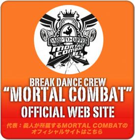 mortal combat[���[�^���R���o�b�g]